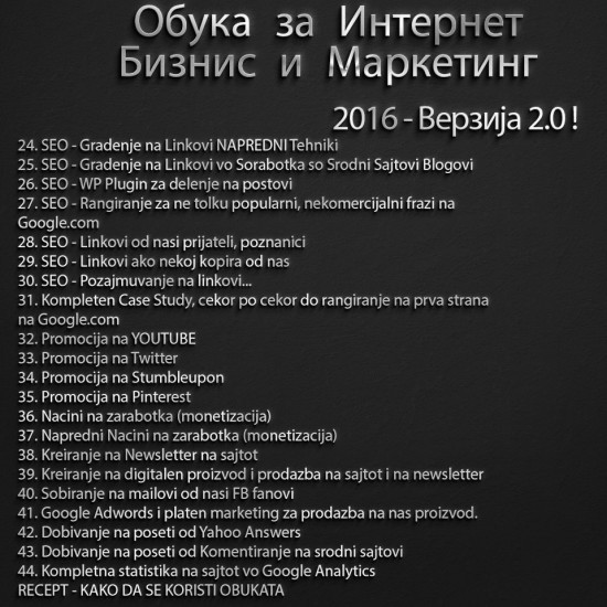 Obuka-za-Internet-Biznis-i-Marketing-page-2